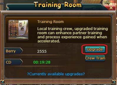 4. upgrade training room