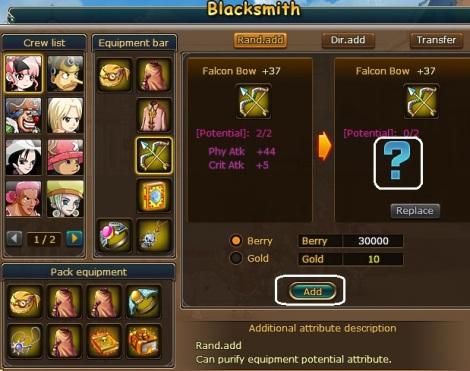 black smith rand add