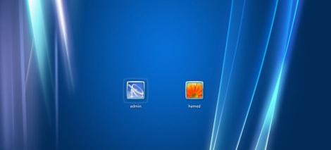 4. longhorn theme login screen