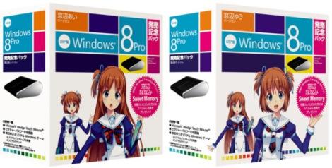 1. windows 8 versi anime