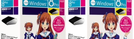 1. windows 8 versi anime