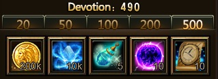 8. devotion reward - league of angels